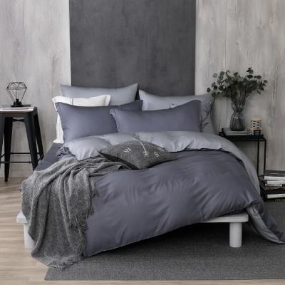OLIVIA TWINS 藍灰X灰 標準雙人床包被套四件組 MOC莫代爾棉 台灣製