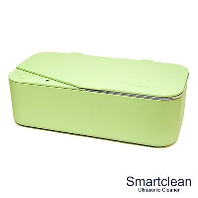 Smartclean 超聲波眼鏡清洗機(淺綠)