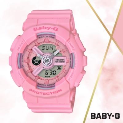 CASIO卡西歐 BABY-G繽紛彩色雙顯錶(BA-110-4A1)粉色/46mm