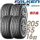 【FALKEN 飛隼】ZE914-205/55/16 低油耗 環保輪胎 四入 ZIEX ECORUN 2055516 205-55-16 205/55 R16 product thumbnail 2