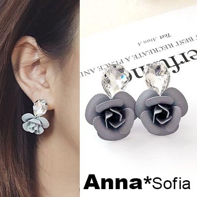 【3件5折】AnnaSofia 滴晶立體玫瑰 中大型耳針耳環(灰瑰系)