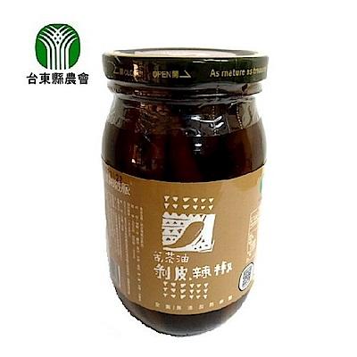 台東縣農會 剝皮辣椒苦茶油(450g)
