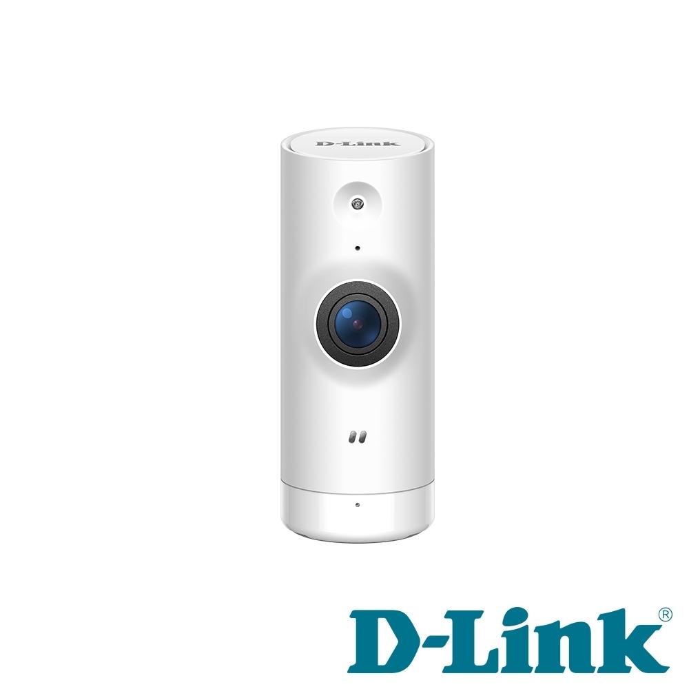D-Link 友訊 DCS-8000LHV2 Full HD 1080P 無線網路攝影機 寵物互動 毛小孩 居家照顧 遠端控制監控