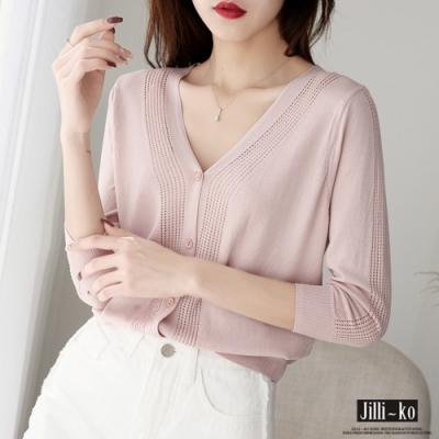 JILLI-KO V領鏤空防曬針織衫- 粉紅/黑