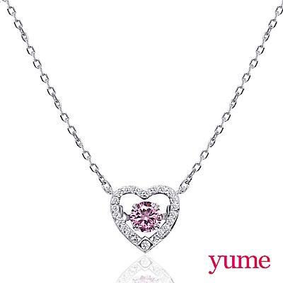 YUME 靈動系列-粉紅甜心項鍊