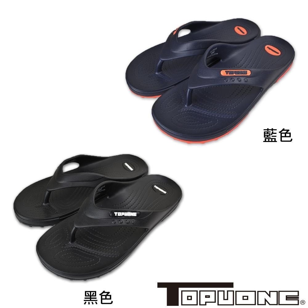 (雙11)TOPUONE男鞋 極輕量減壓吸震夾腳拖鞋-黑.藍