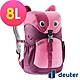【deuter德國】可愛造型貓咪kikki兒童背包8L/書包/旅遊包3610421紅/暗紅 product thumbnail 1