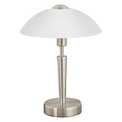 EGLO歐風燈飾 歐風銀玻璃燈罩檯燈/床頭燈(不含燈泡)