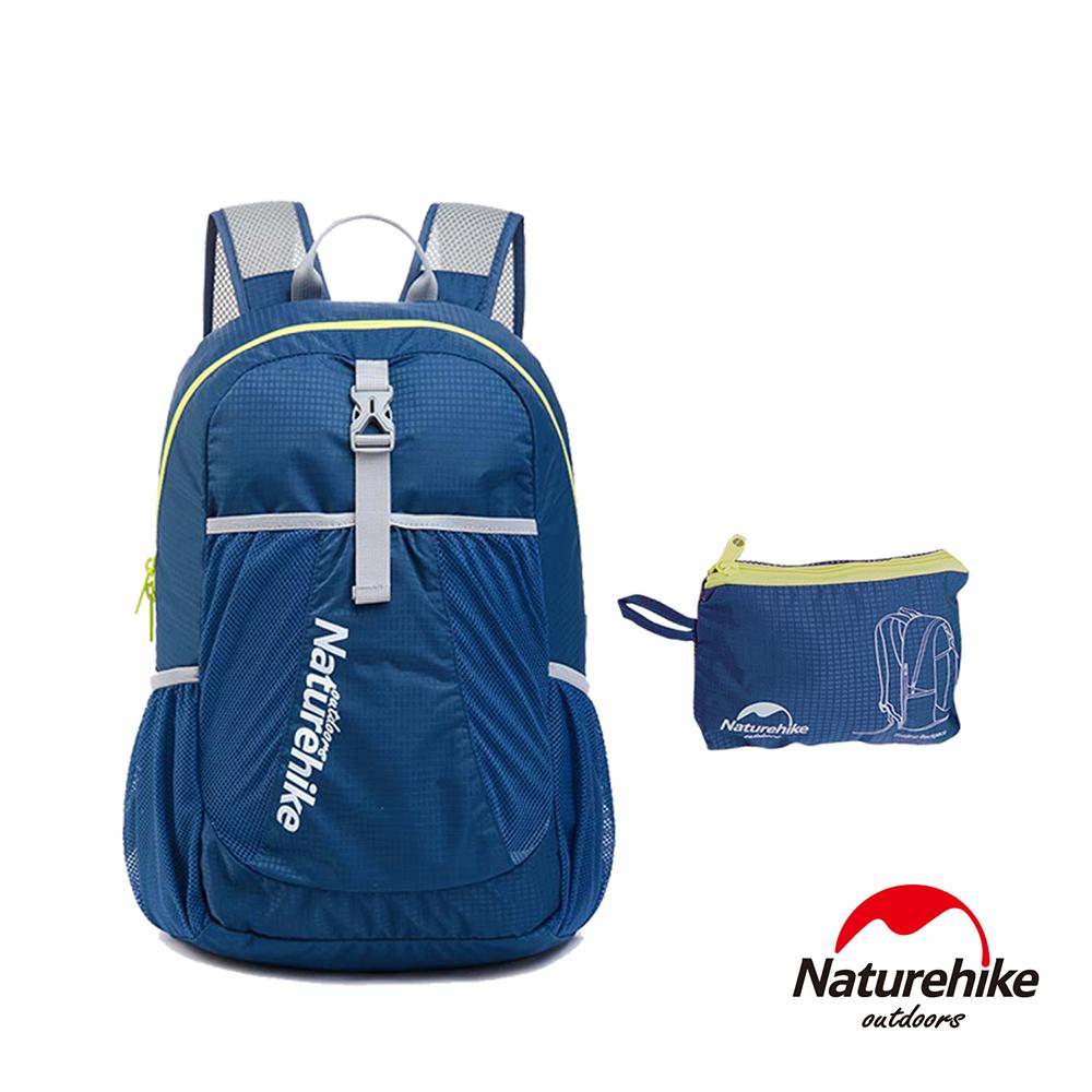 Naturehike 22L超輕量折疊收納後背包 登山包 攻頂包 深藍-急