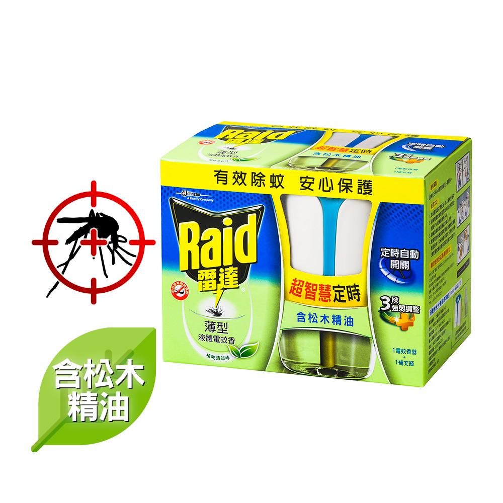 雷達 超智慧薄型液體電蚊香器-植物清新味41ml