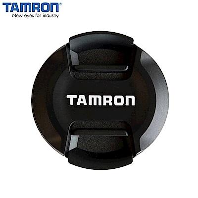 騰龍原廠Tamron鏡頭保護蓋67mm鏡頭蓋67mm鏡頭前蓋鏡前蓋front lens cap CF67