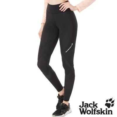 【Jack wolfskin 飛狼】女 防曬超彈壓力褲 壓縮褲『黑色』