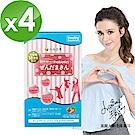 即期良品【BeeZin康萃】瑞莎代言 日本BB益生菌(草莓風味)x4盒 (20包/盒)