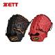 ZETT 高級硬式金標全指手套 12吋 投手用 BPGT-201 product thumbnail 1