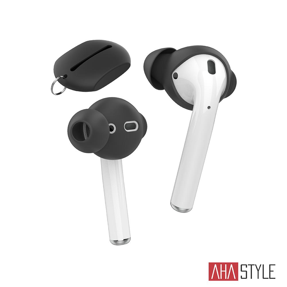 AHAStyle AirPods/EarPods 提升音質 入耳式耳機套 黑色
