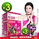 DV醇養妍x3+醇萃皙飲(玻尿酸)x3 product thumbnail 1