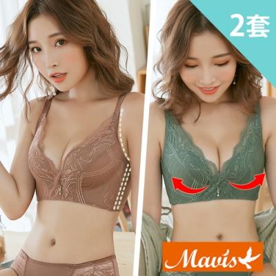 Mavis 瑪薇絲-深V蕾絲托胸杯無鋼圈內衣褲(2套)