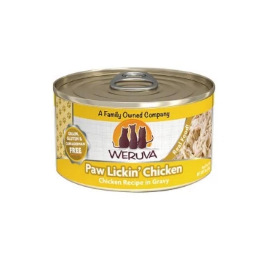 Weruva唯美味 貓咪無穀主食罐 85g 24罐組