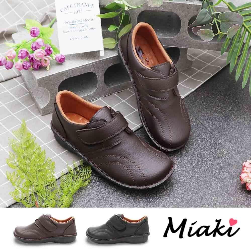 Miaki-休閒鞋.魔鬼粘舒適厚底鰻頭鞋 (咖啡色系)