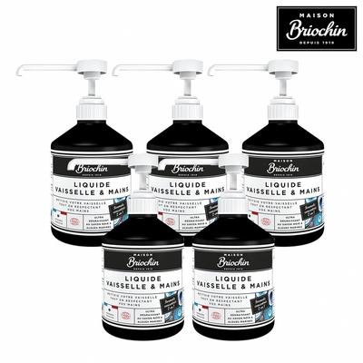 Maison Briochin 黑牌碧歐馨 護手洗碗精 500ml 超值5件組