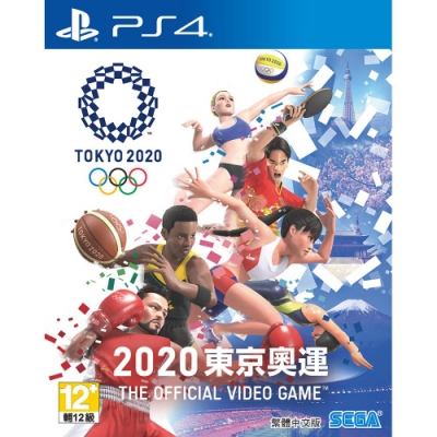(預購)PS4  2020東京奧運 The Official Video Game中文版