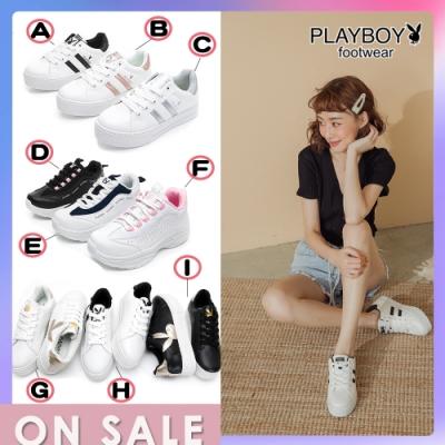 【時時樂限定】 PLAYBOY 經典款簡約休閒鞋-9款可選
