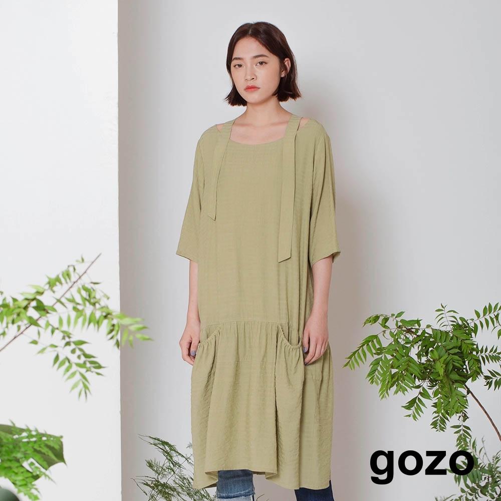 gozo-不對稱吊帶洋裝(綠色)