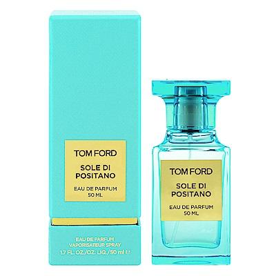 Tom Ford 私人調香-地中海系列-青草微風淡香精  50 ml