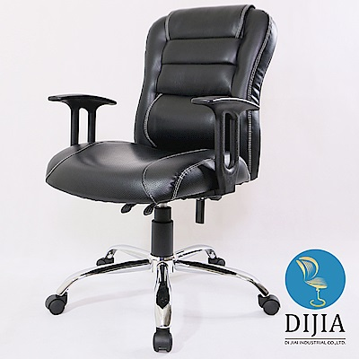 椅子夢工廠 B03七段式護腰主管椅/電腦椅/辦公椅(黑皮)