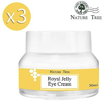【Nature Tree】緊緻眼霜-凍齡蜂王乳30ml 3入組