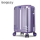 Bogazy 迷宮迴廊 18吋菱格紋可加大行李箱(女神紫)
