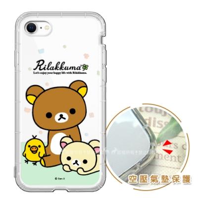 SAN-X授權 拉拉熊 iPhone SE 2020/SE2 彩繪空壓手機殼(淺綠休閒)