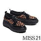 厚底鞋 MISS 21 時髦潮感豹紋異材質綁帶厚底鞋-豹紋