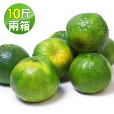 愛上水果 台灣青皮椪柑*2箱(25A/10斤/約30顆/箱)