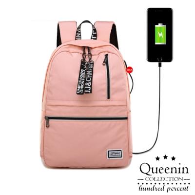 DF Queenin日韓 - 休閒街頭風USB多功能防潑水尼龍後背包-共3色