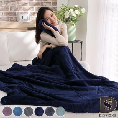 (時時樂)岱思夢 夢幻法蘭絨x羊羔絨暖毯被 尾牙贈品 禮品 (加厚款/4色任選)