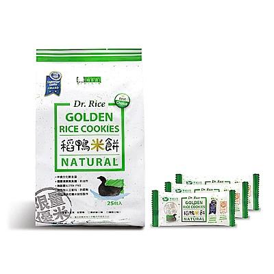 稻鴨米餅-美好人生Dr. Rice-寶寶米餅-原味(75公克/包)x6包