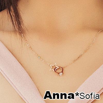 AnnaSofia 戒指交環空星 白鋼鎖骨鍊項鍊(金系)