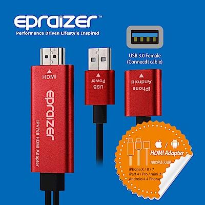Epraizer IPV780 HDMI 輸出線(iOS / 安卓 雙系統適用)