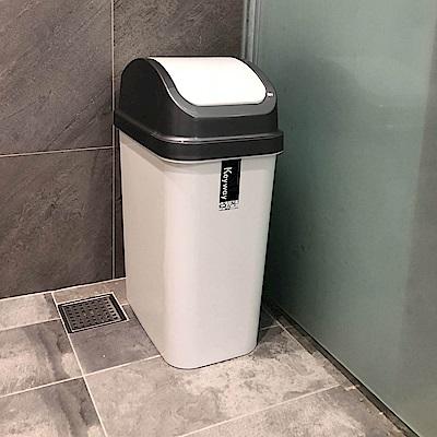 創意達人康森15公升附蓋垃圾桶2入組