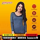 bossini女裝-遠紅外線調溫衣(保暖)01黑
