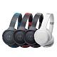 鐵三角 ATH-S200BT 無線耳罩式耳機 product thumbnail 1