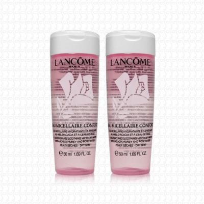 LANCOME蘭蔻 溫和保濕玫瑰卸妝水50mlx2