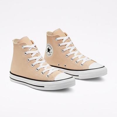 【品牌週限定】CONVERSE All Star/CHUCK 70 男女 高低筒 休閒鞋 五款任選