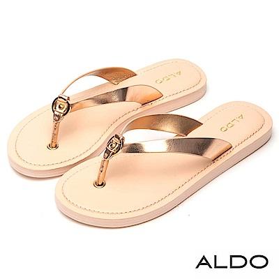 ALDO 原色金屬圓環釘人字型夾腳休閒涼拖鞋~香檳金色