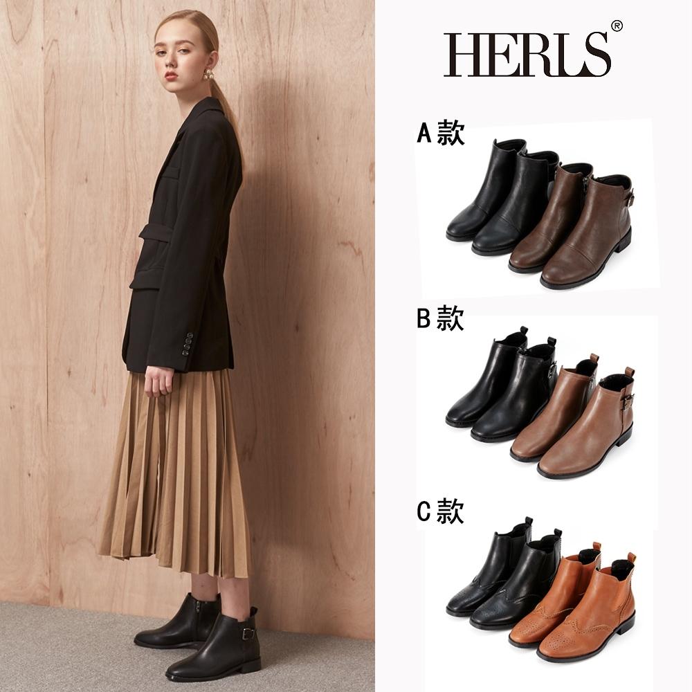 [時時樂限定]HERLS 完美比例顯瘦時尚短靴系列 多款任選