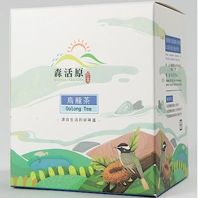 森活原-阿里山高山烏龍茶 - 原片茶包(3克X15入/盒裝)共3盒