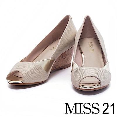 楔型鞋 MISS 21 時尚獨特樹紋羊皮拼接魚口楔型鞋-金