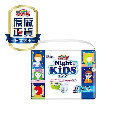 GOO.N 大王YA晚褲-KIDS褲型XXL 22片/包x6包-箱