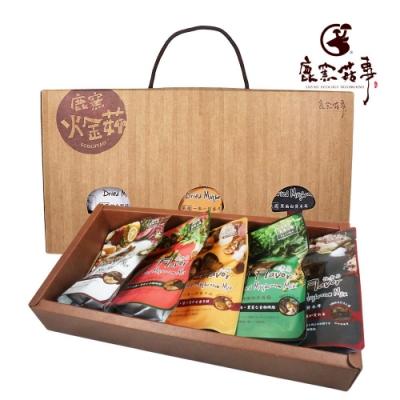 鹿窯菇事 五福禮盒(20g/袋、5袋/盒)